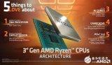 AMD总结五个爱上锐龙3000处理器的理由