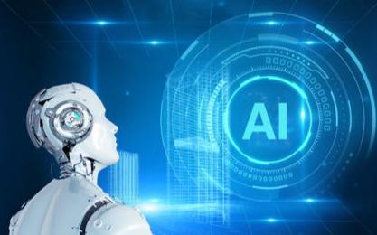 人工智能会使人们的生活发生怎样的变化