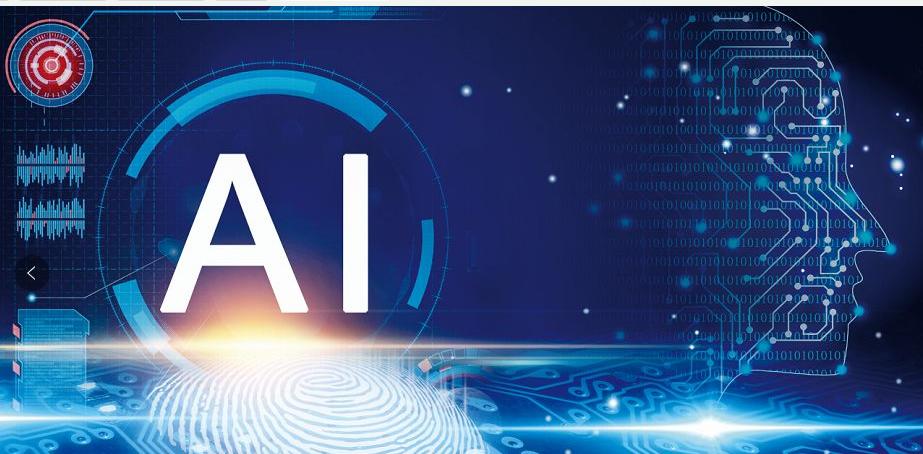 人工智能的應用前景有哪些范圍