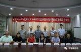 Silvaco公司与上海交大成立半导体与显示器件教学联合实验室