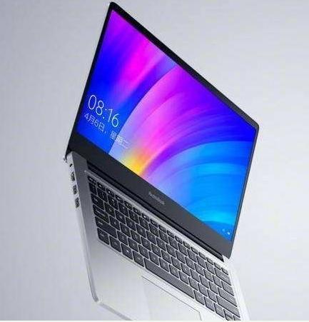 RedmiBook 14正式降价最高配备了八代酷睿i7处理器整机重量仅有1.5kg