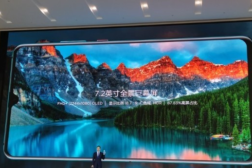 华为Mate 20 X 5G版搭载了双7nm 5G终端芯片模组将于8月16日正式开售