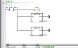 S7-200smart 与台达变频器通讯功能及参数程序
