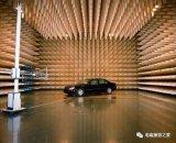 上海电磁兼容检测技术咨询、认证报告等服务的第三方机构