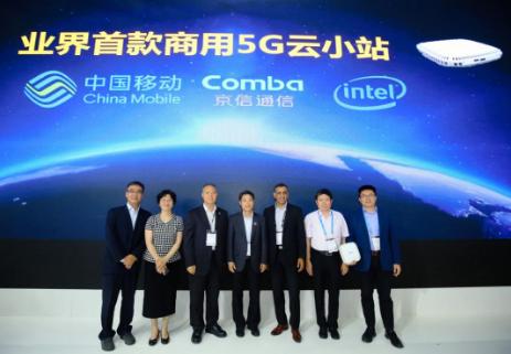 英特尔针对室内场景5G容量问题推出了全球首款商用...