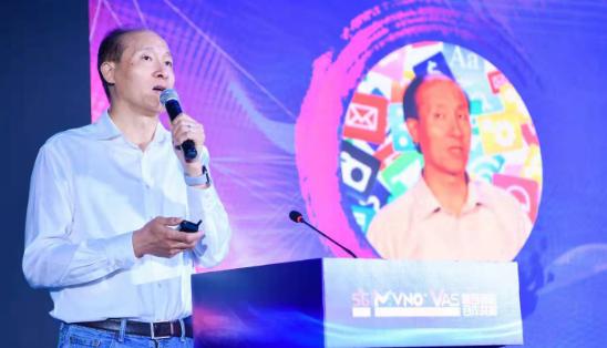 中国联通周仁杰表示专注行业应用是未来虚商5G成功的关键