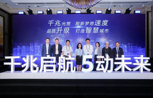 F5G与5G的协同联动将加速开启一个万物互联的智能世界