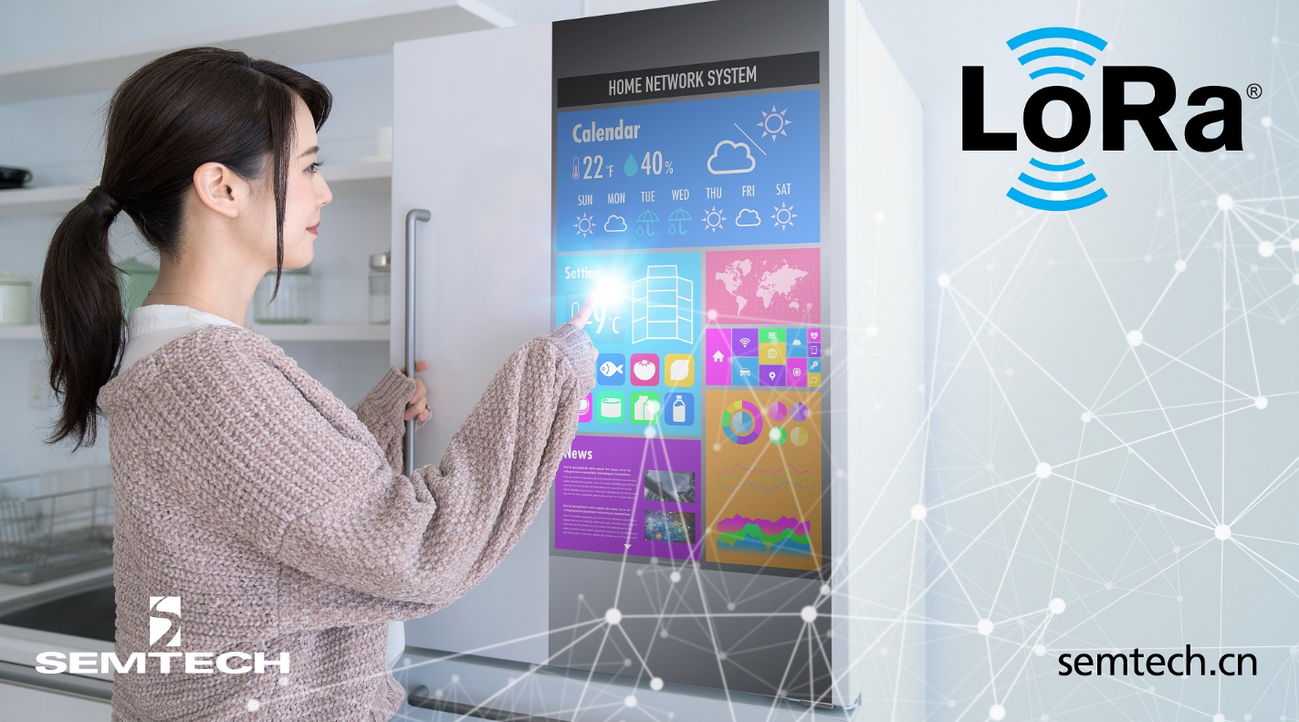 Semtech推出全新LoRa?智能家居器件 为物联网设备提供低功耗安全防护