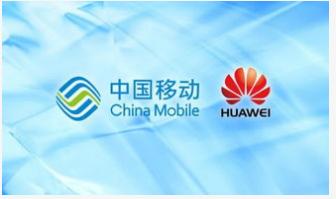华为与中国移动共同完成了5GC的容量及转发和稳定性设备性能验证
