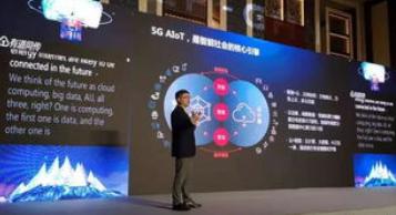 5G+AIoT的时代到来将使人类进入一个以AI为特征的第四次工业革命