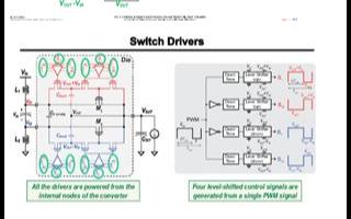 22nm工艺下如何实现高效率低压大电流输出