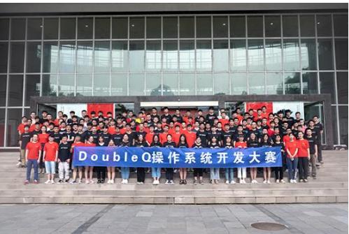 唯样商城助力DoubleQ智慧城市应用开发大赛火热开启