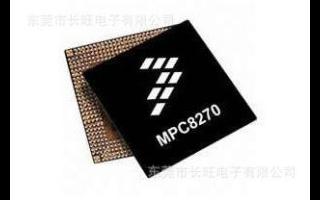 赛灵思、Arm、Cadence和台积公司宣布一项合作,将构建加速器测试芯片