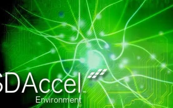 赛灵思公司宣布其软件定义开发环境SDAccel已上线亚马逊AWS