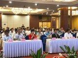 第十届安�防监控存储论坛暨SSCIA第十届中国智慧城市高峰会隆重举行