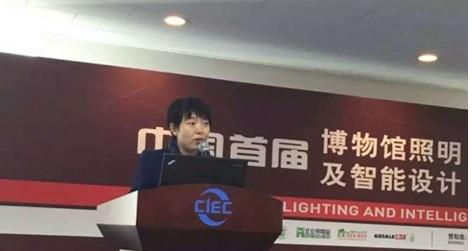 新型光源LED用于博物馆领域可以有效的减轻展品受损营造艺术氛围