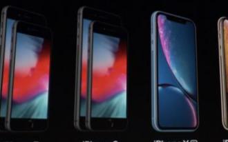 2019年的苹果手机或将增加双向无线充电功能