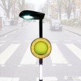 英國TWM推出一款LED中置信標 能夠提升行人過馬路時的能見度和警覺性