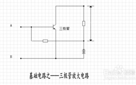 三极管的放大电路简介与原理的图文详解