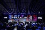 荣耀总裁赵明在广州举办的全球移动互联网大会