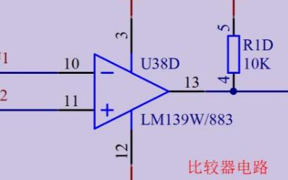 运算放大器和比较器的不同之处