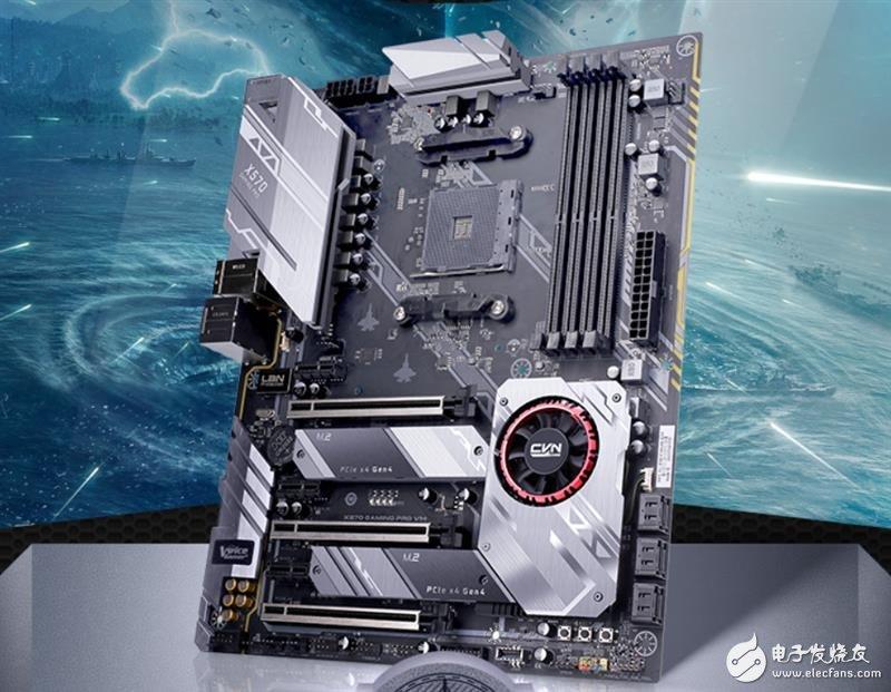 七彩虹CVNX570GAMINGPROV14评测 锐龙9 3900X高性价比拍档
