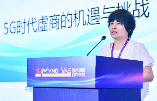 虛擬運營商在5G時代將迎來新的發展機遇