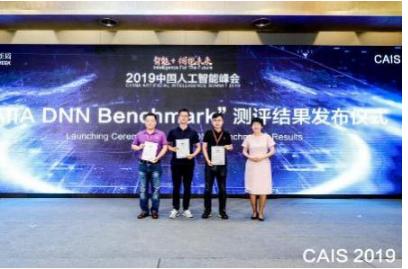 Xilinx囊括AIIA人工智能端侧芯片测评板卡...
