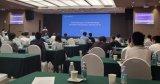 2019年纳米光电子国际研讨会上:研讨会3D光学成像技术等多个领域