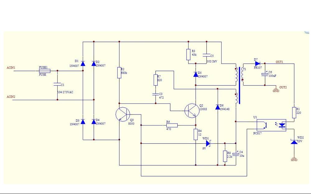 开关电源的定义与小功率通用开关电源的原理等详细资料讲解