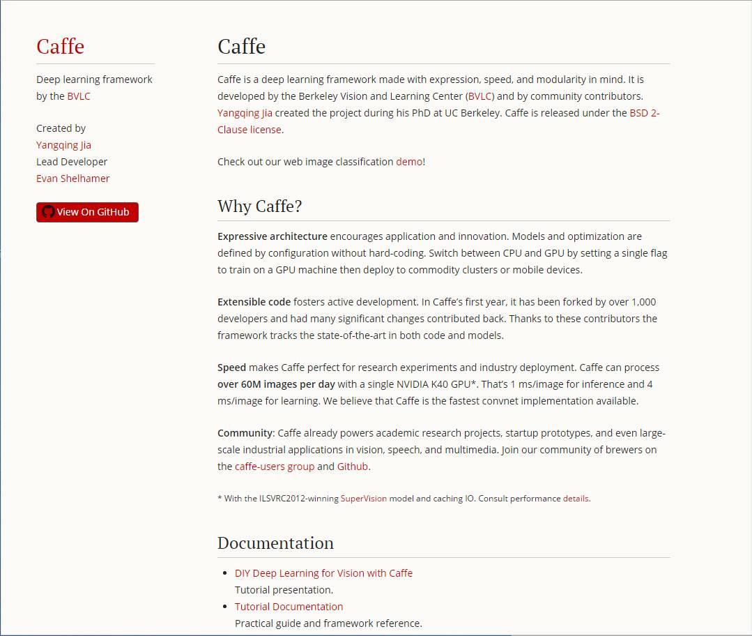 深度学习的框架Caffe使用详情