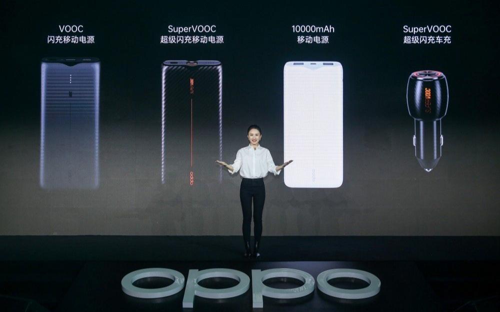 OPPO扩展VOOC闪充技术 宣布与八家公司合作授权
