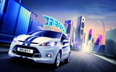 福特将在全球范围内测试3D虚拟现实汽车设计