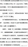 华为两年内计划供应210万个5G基站