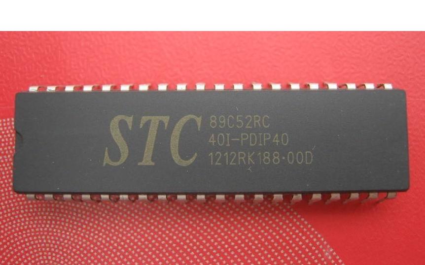 STC单片机使用STC-ISP串口烧录失败的原因与解决方法汇总