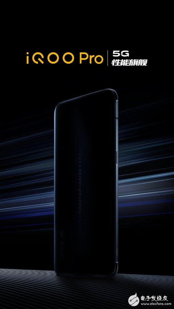 iQOO Pro新机将于8月发布搭载骁龙855+处理器支持5G网络