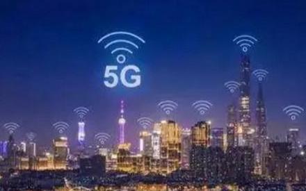 5G时代下的FPGA的发展将大有可为