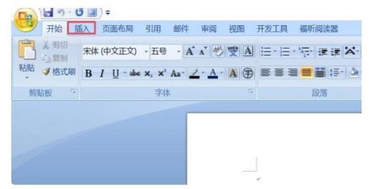 怎么打电阻欧姆的符号_欧姆符号在电脑上怎么打出来