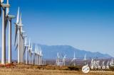 非洲最大风力发电项目启动运营 装机容量达到310兆瓦