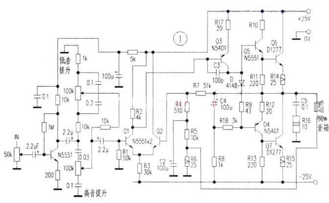 扩音机的工作原理及原理图分析