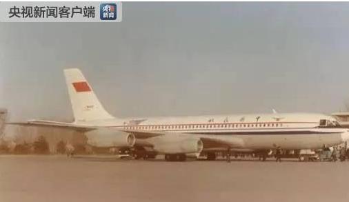 我国自主�e研制的C919大型客机104架机完金��斧成了首次试验飞行