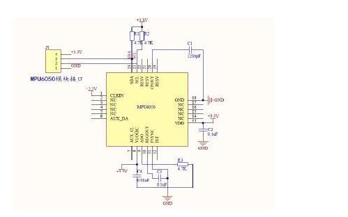 如何进行MPU6050的初始化配置详细教程说明