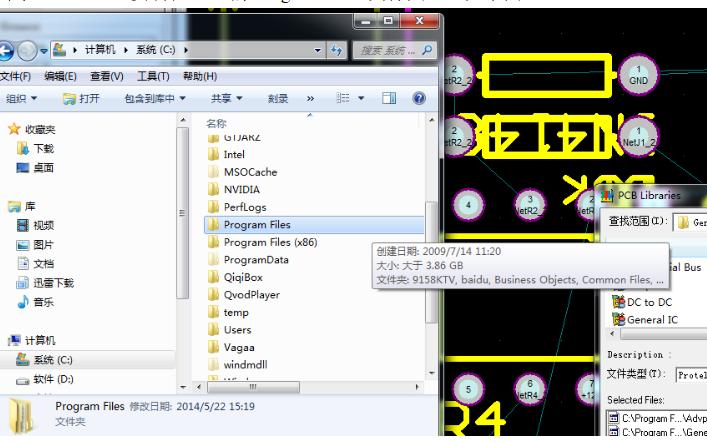 使用Protel99se时不小心删除了PCB Footprint.lib应该如何解决