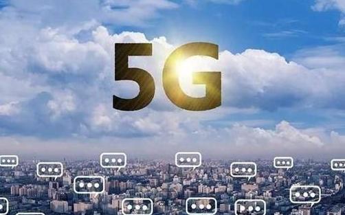 赵明谈苹果收购5G芯片业务 行业增速放缓