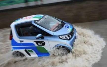 纯电动汽车它究竟怕不怕水呢