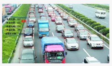 湖南将在全省率先实现5G智慧高速公路