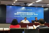 教育部在北京发布《智慧学习工场2020建设标准指引》