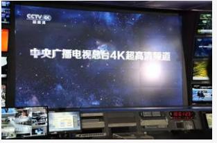 甘肃移动携手甘肃广播电视台实现了省内首个真5G+真4K超高清户外直播