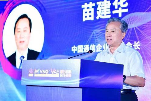 5G的发展将为移动转售产业赋予新动能提供新商机