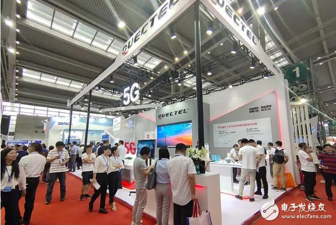移远通信闪耀第十二届国际物联网展,继续在5G时代做模组专家